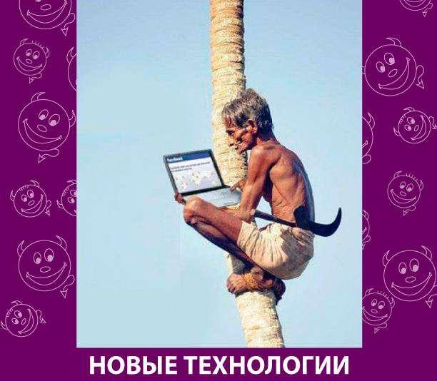 Приколняшка 673 #юмор #приколы #смешные картинки