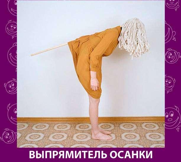 Приколняшка 677 #юмор #приколы #смешные картинки