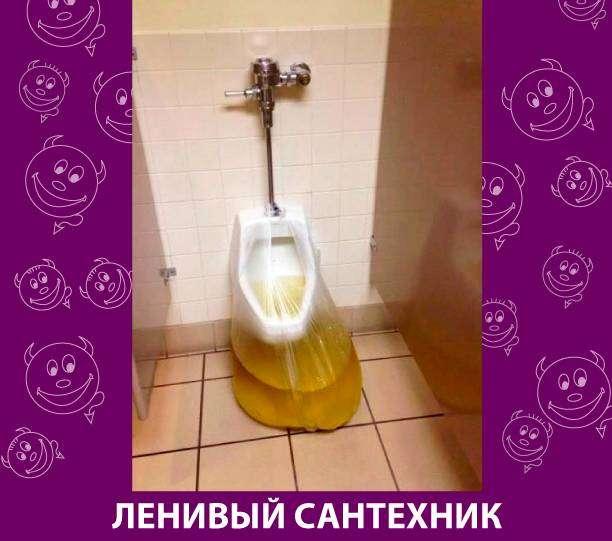Приколняшка 685 #юмор #приколы #смешные картинки