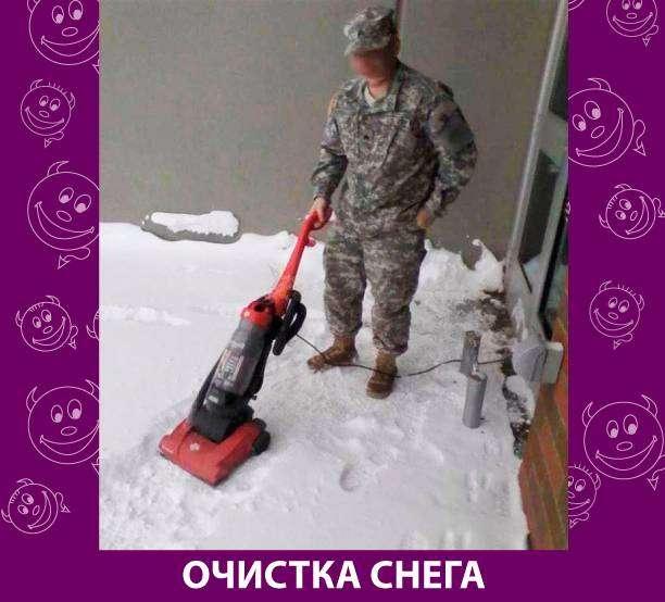 Приколняшка 697 #юмор #приколы #смешные картинки