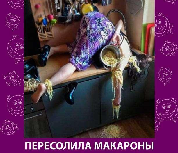 Приколняшка 699 #юмор #приколы #смешные картинки