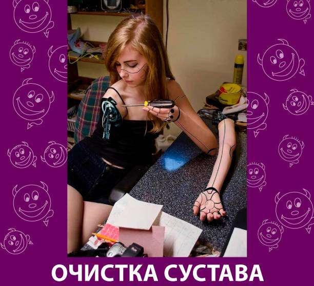 Приколняшка 703 #юмор #приколы #смешные картинки