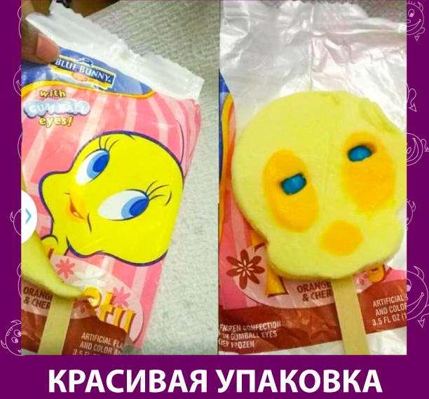 Приколняшка 705 #юмор #приколы #смешные картинки