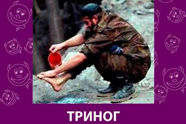 Приколняшка 709 #юмор #приколы #смешные картинки