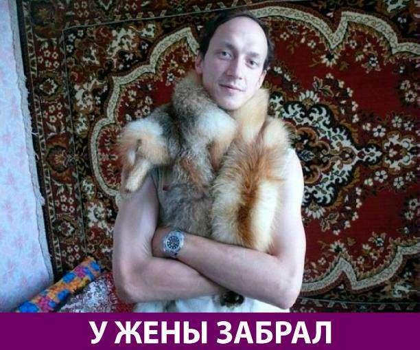 Приколняшка 715 #юмор #приколы #смешные картинки