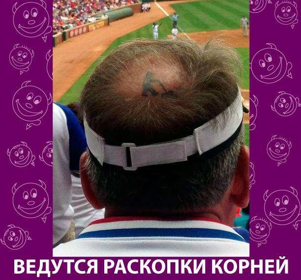 Приколняшка 717 #юмор #приколы #смешные картинки
