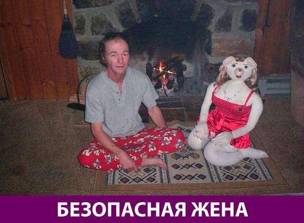 Приколняшка 718 #юмор #приколы #смешные картинки