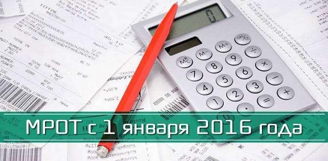 10 важнейших законов, которые вступают в силу с 1 января 2016 года
