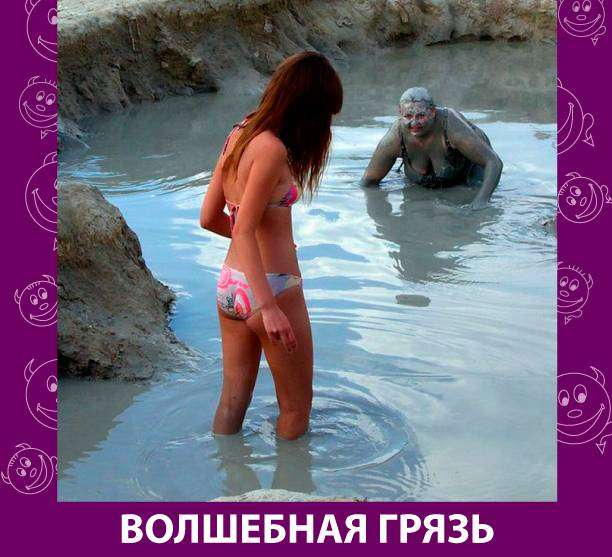 Приколняшка 723 #юмор #приколы #смешные картинки