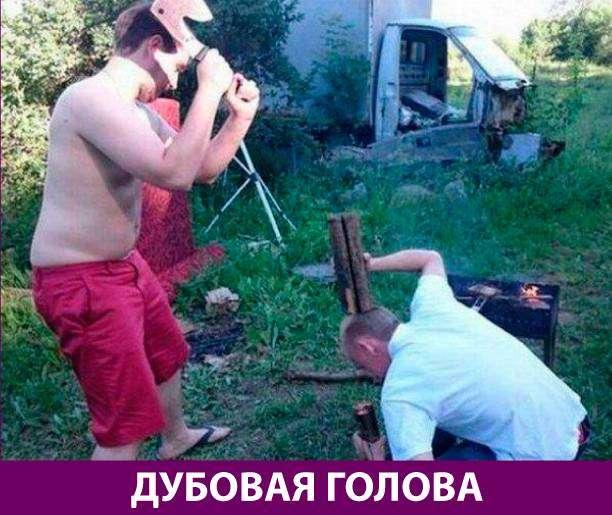 Приколняшка 726 #юмор #приколы #смешные картинки