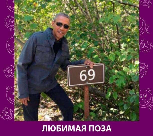 Приколняшка 730 #юмор #приколы #смешные картинки
