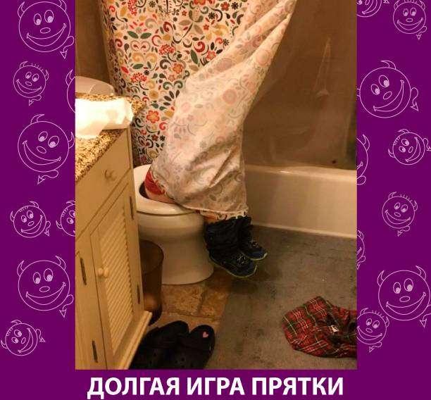 Приколняшка 738 #юмор #приколы #смешные картинки