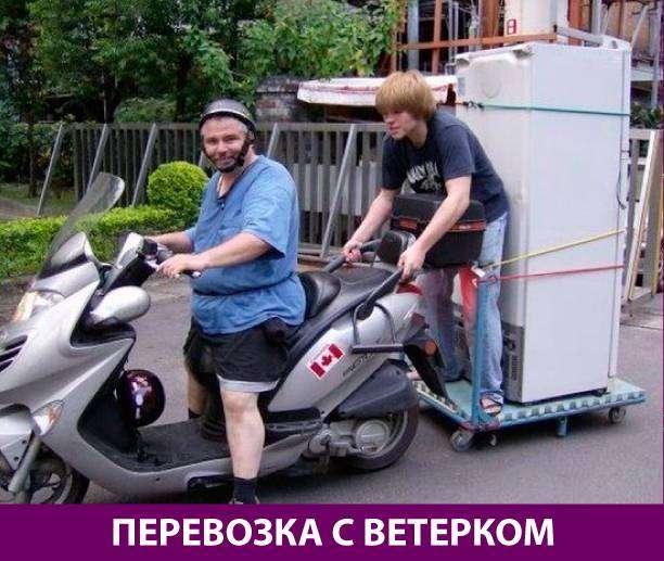 Приколняшка 576 #юмор #приколы #смешные картинки