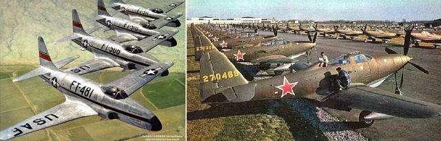 Как американские самолеты атаковали СССР. Аэродром «Сухая Речка»