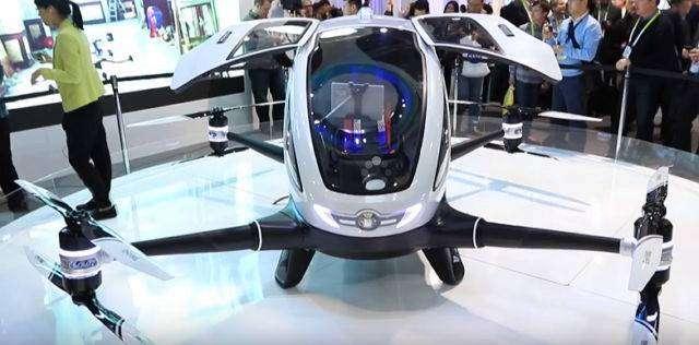 Первый дрон Ehang-184, способный перевозить на своем борту пассажиров