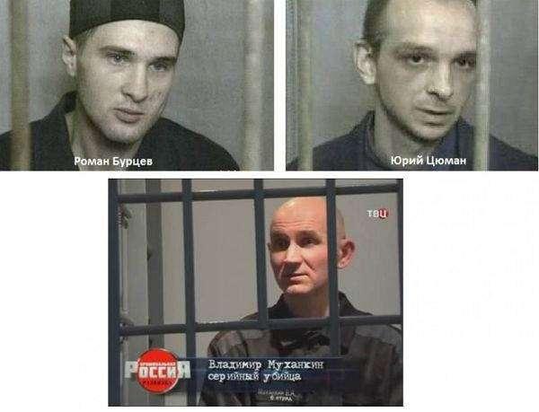"""""""Ростовский треугольник"""" порождает маньяков"""