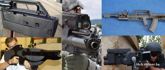Плазмоган и умные пули: топ существующего высокотехнологичного оружия