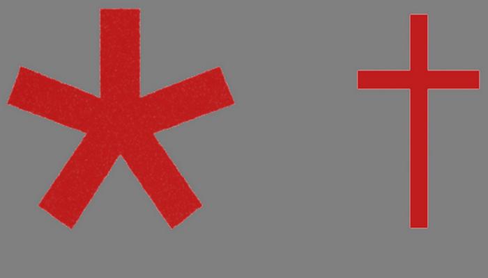 Звездочка и крестик.