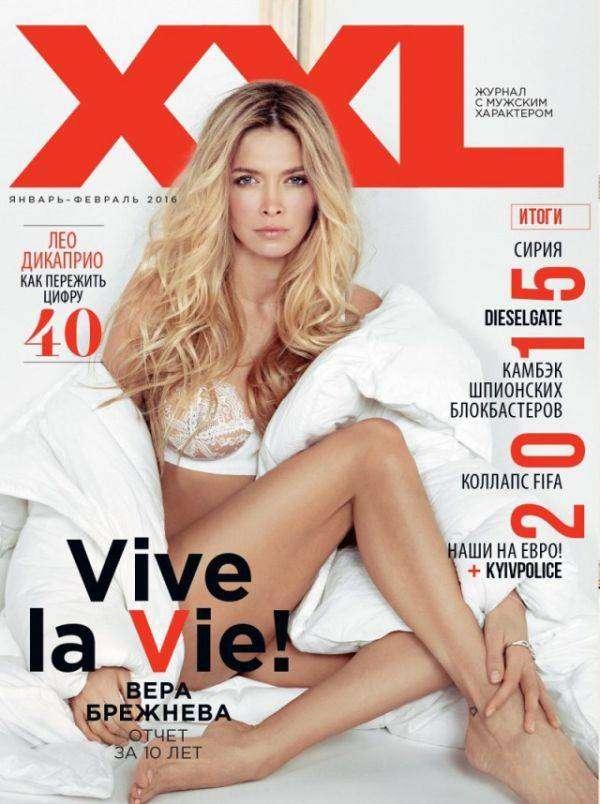 Вера Брежнева в январском номере мужского журнала XXL (10 фото)