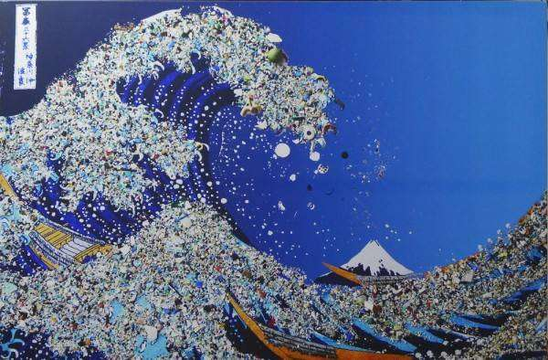 Great Pacific Garbage Patch  Ocean Pollution Awareness