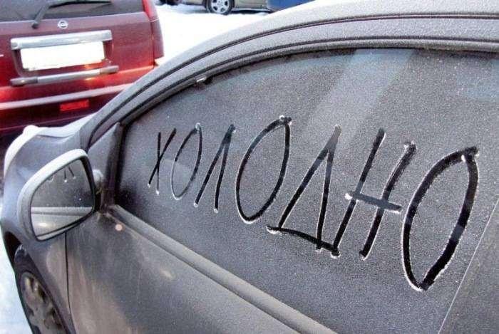 Гаджеты для авто в зимний период.
