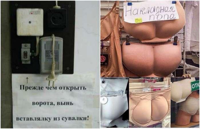 Смекалка и креатив по-русски.