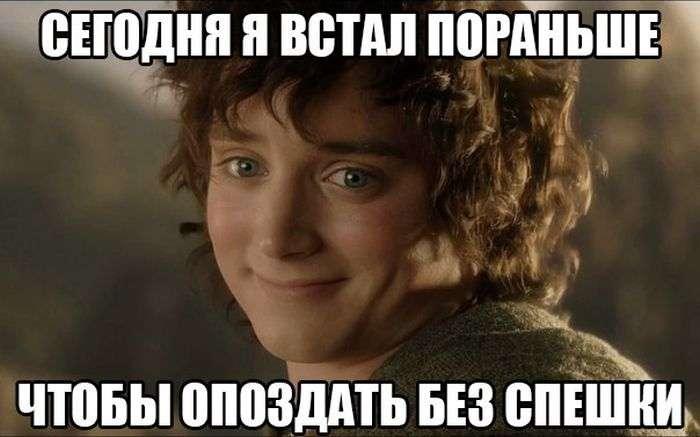 Чертовски прикольные фото на 1.02.2016г (114 фото)
