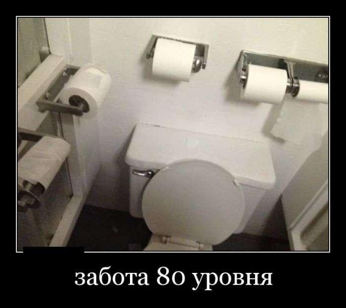 Демотиваторы на 1.02.2016г (30 фото)