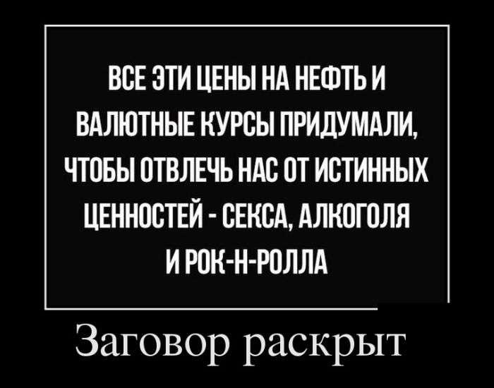 Демотиваторы на 5.02.2016г (30 фото)