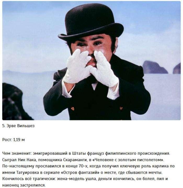7 главных карликов мирового кинематографа (7 фото)