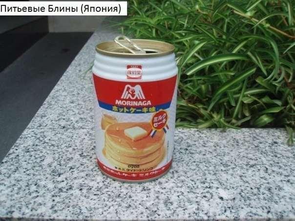 Cтранные продукты, которые продаются только в других странах (8 фото)