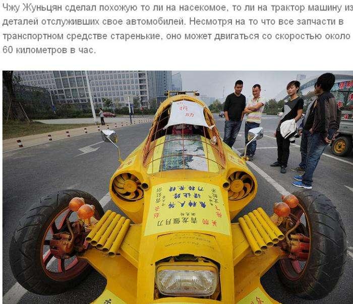 Китайские самоделкины (22 фото)