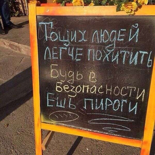 Чертовски прикольные фото на 12.02.2016г (119 фото)