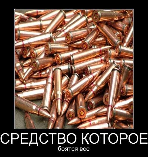 Демотиваторы на 11.02.2016г (30 фото)
