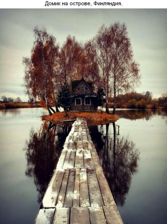 Нереально красивые заброшенные места (28 фото)