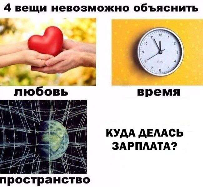 Чертовски прикольные фото на 15.02.2016г (127 фото)