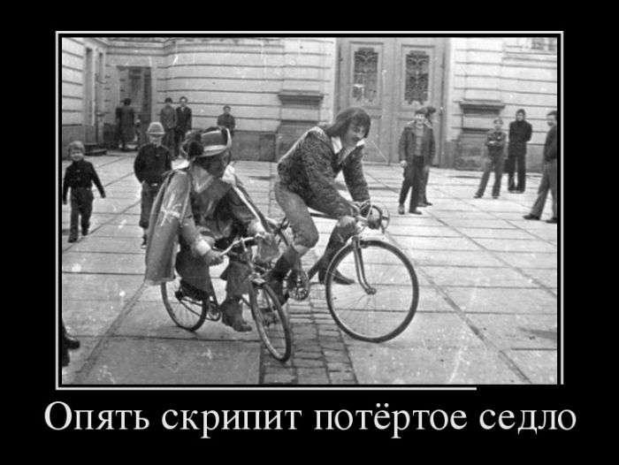 Демотиваторы на 15.02.2016г (30 фото)