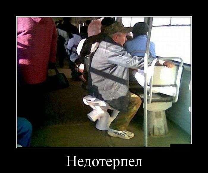 Демотиваторы на 18.02.2016г (30 фото)