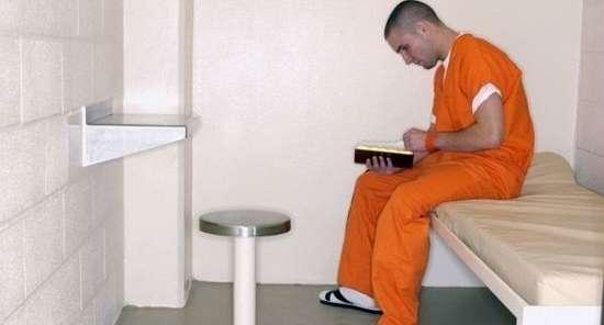 Это факт! Почему заключенные в бразильских тюрьмах так много читают?