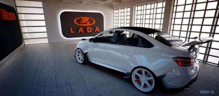 Российские дизайнеры представили тюнинг для LADA VESTA за 100 тысяч рублей (11 фото)