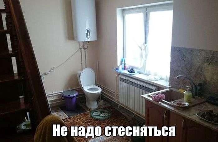 Чертовски прикольные фото на 24.02.2016г (116 фото)