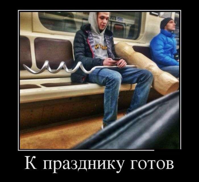 Демотиваторы на 24.02.2016г (30 фото)