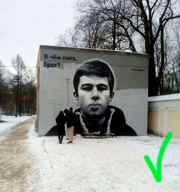В Санкт-Петербурге восстановили граффити с Сергеем Бодровым (2 фото)
