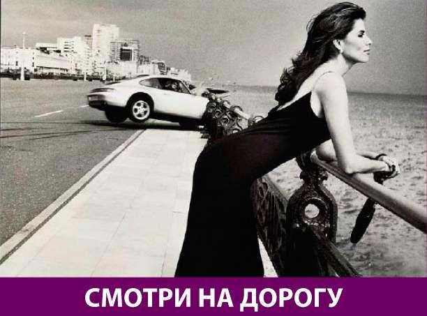 Приколняшка 752 #юмор #приколы #смешные картинки