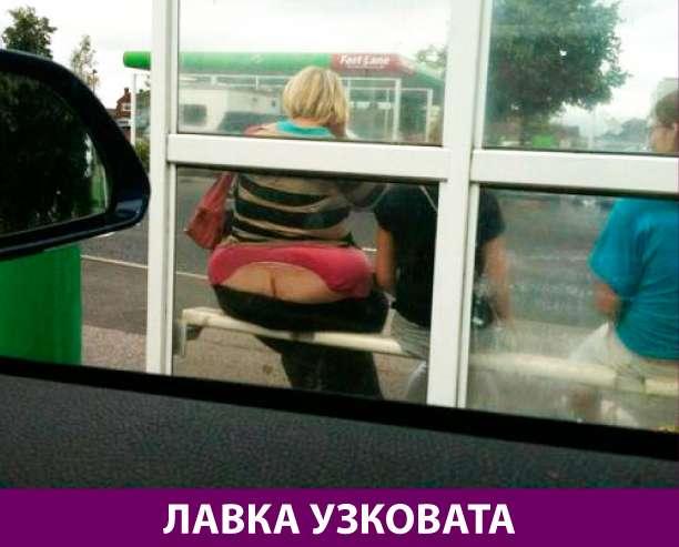 Приколняшка 754 #юмор #приколы #смешные картинки