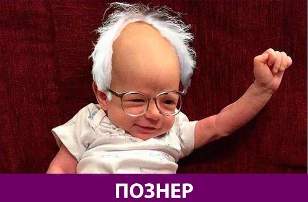 Приколняшка 788 #юмор #приколы #смешные картинки