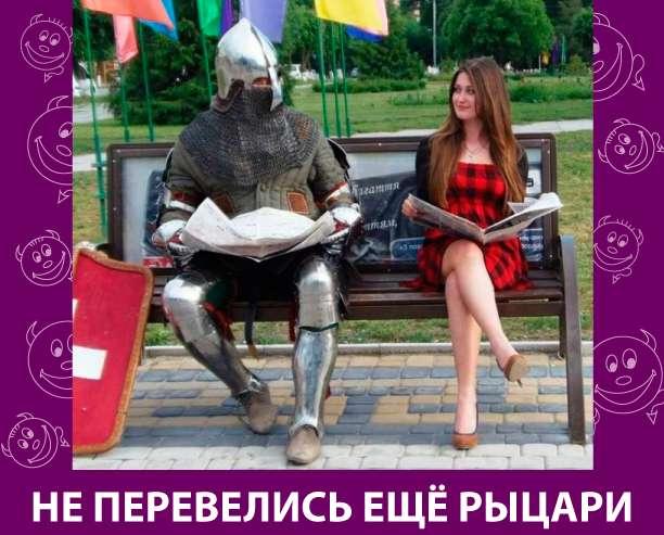 Приколняшка 794 #юмор #приколы #смешные картинки