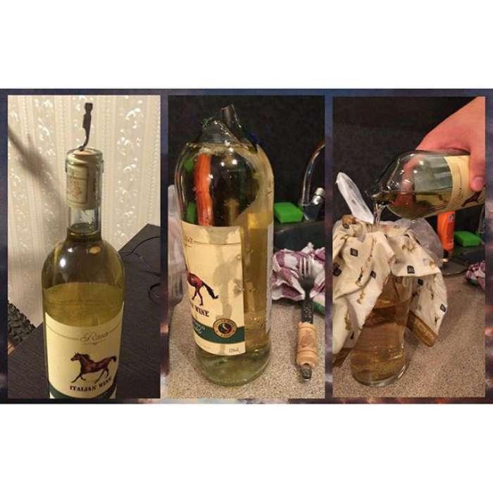 Веселые приключения бутылочки вина.