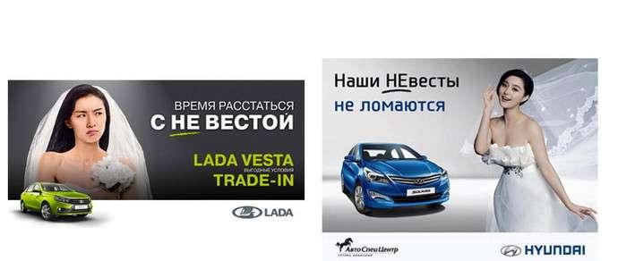 В России стартовала новая рекламная война! Lada против Hyundai