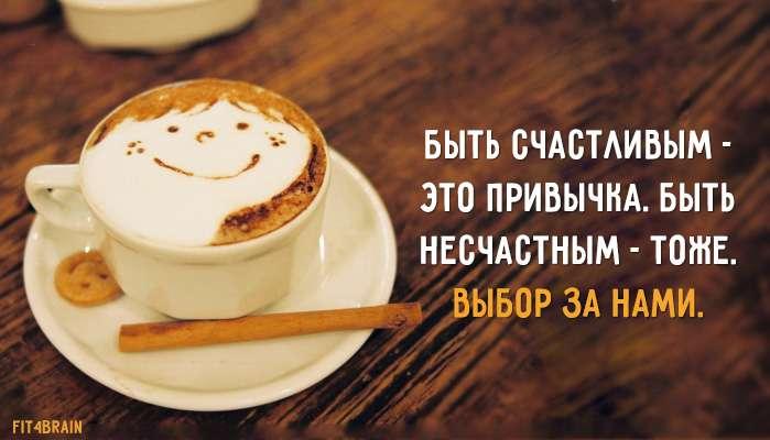 happyhabit